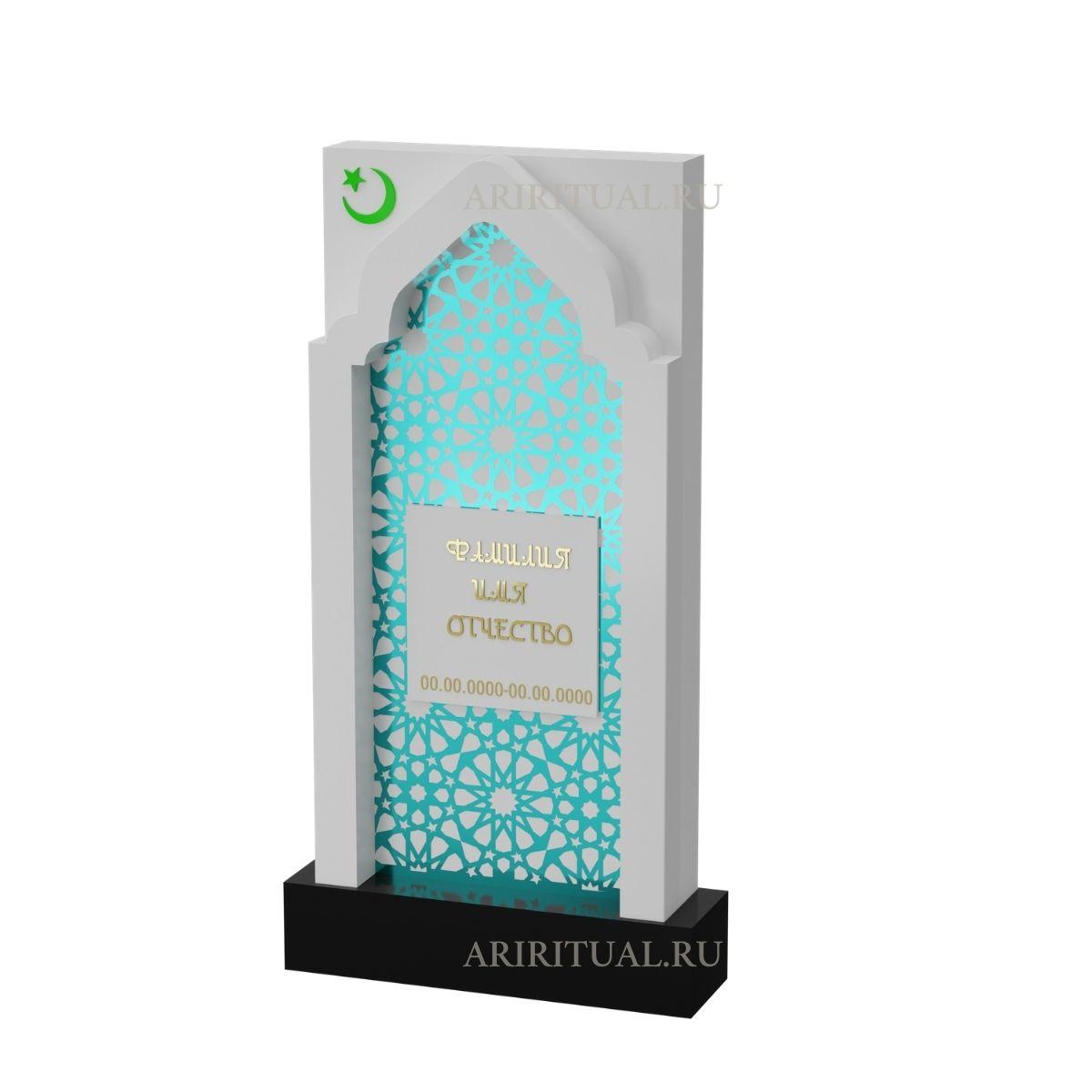 женский мусульманский памятник