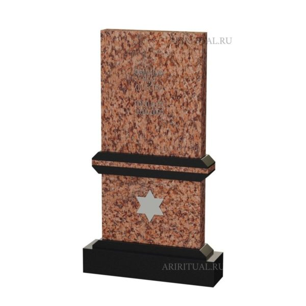 Еврейский вертикальный памятник