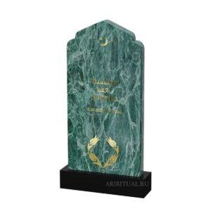 Зелёный мусульманский памятник