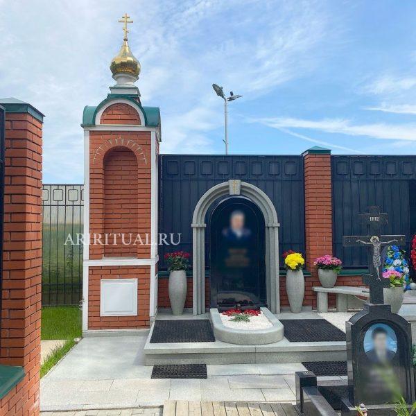 Пример памятника